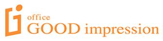 オフィスgood-impressionのホームページはこちら
