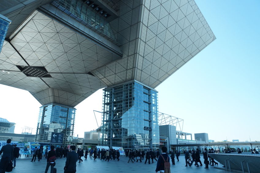 32682663 - tokyo big sight convention center